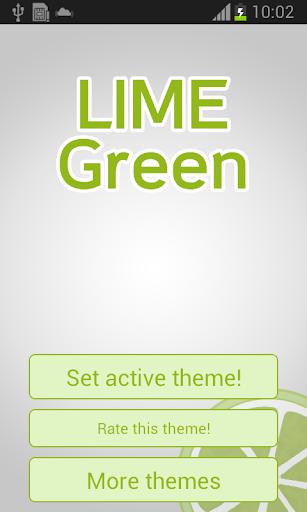 鍵盤石灰綠