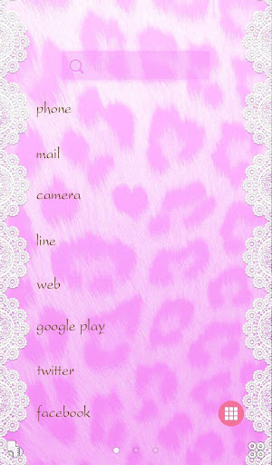 かわいいピンク豹柄【壁紙画像きせかえ無料】buzzHOME