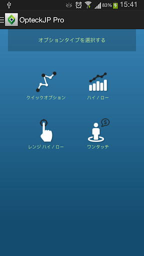 OpteckJP Pro