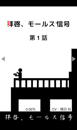 智慧題庫- Android Apps on Google Play