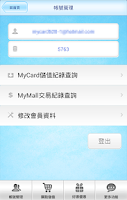 Screenshot of MyCard