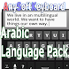 Arabic Language Pack icon