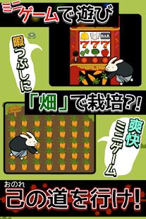 兎ファミリー 赤い屋根のおうち。マンガが進む育成ゲーム 模擬 App-愛順發玩APP