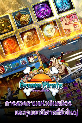 Dream Pirate 3D – ตำนานวันพีช