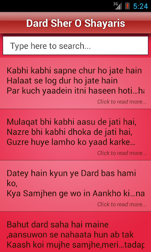 【免費娛樂App】Hindi Sher O Shayari✦ Love/Sad-APP點子