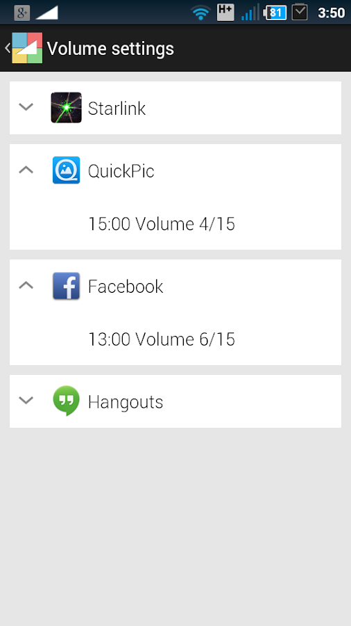 App Volume FREE- screenshot