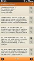 Screenshot of Sveikinimai, tostai ir SMS