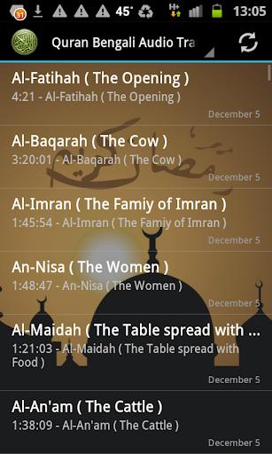 Quran Bengali Translation MP3