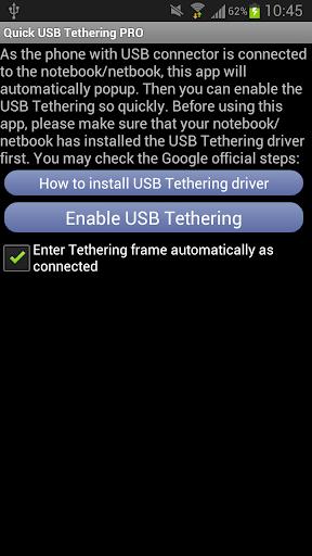 【免費通訊App】USB Tethering Pro-APP點子