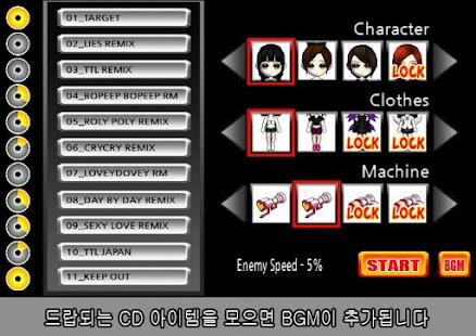 T-ara Target Game (Full Ver)- screenshot thumbnail