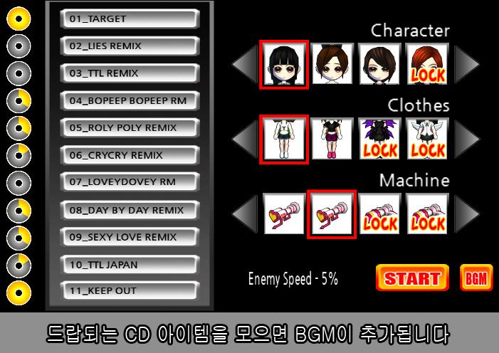 T-ara Target Game (Full Ver) - screenshot