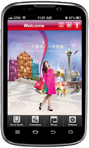 Macau Shopping Festival screenshot 0
