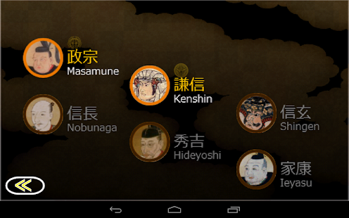 花札 こいこい フリー - screenshot thumbnail