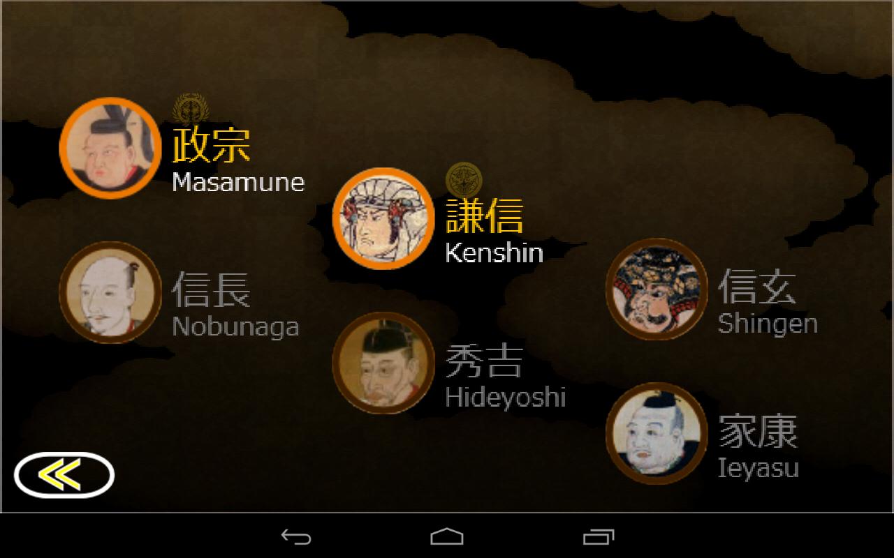 花札 こいこい フリー - screenshot