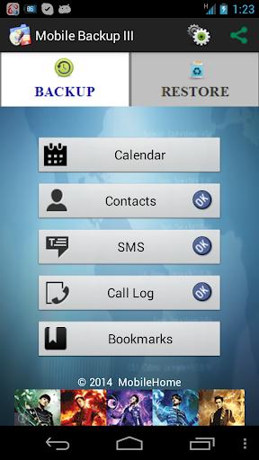 Mobile Backup 3