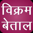 Vikram Betaal icon