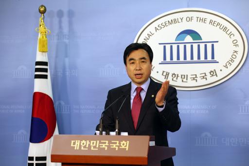 국회의원 윤관석