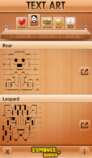 ASCII Symbols Board + EMOJI - screenshot thumbnail