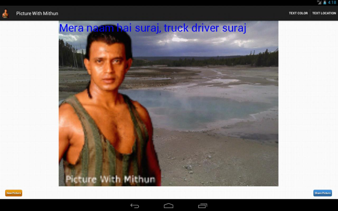 Picture With Mithun- screenshot