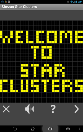Shezan Star Cluster