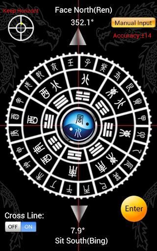 Feng Shui Compass Lite