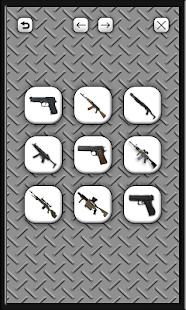 玩免費娛樂APP|下載槍的聲音 app不用錢|硬是要APP