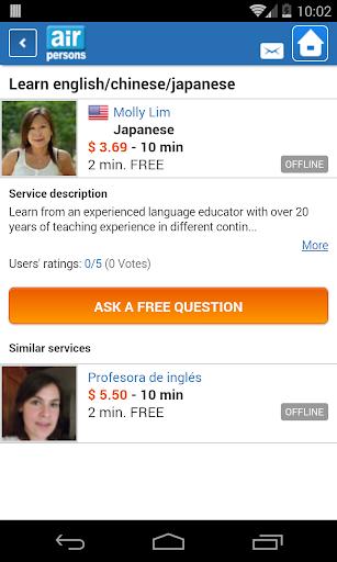 日本老师在线