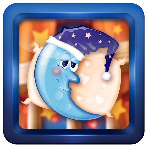 沉睡的月亮 - 寶寶音樂玩具 音樂 App LOGO-APP試玩