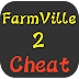 Cheats & Guide for Farmville 2