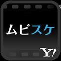 Yahoo!映画 上映スケジュールナビ icon