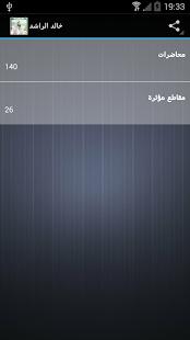 ????? ???? ?????? [Mp3] screenshot