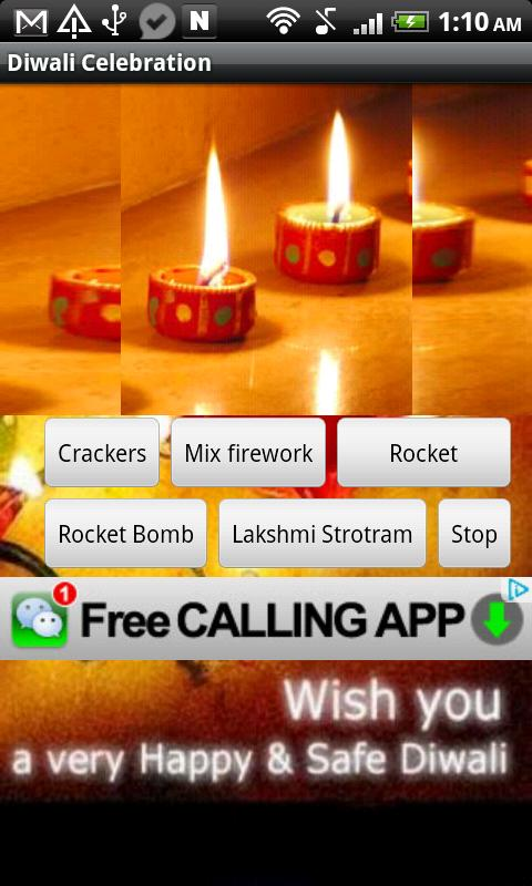 Diwali Virtual Crackers- screenshot