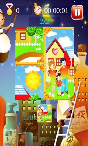 幸福家園兒童拼圖