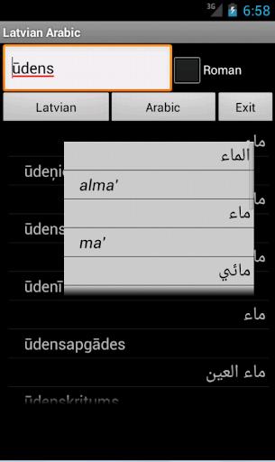 Arabic Latvian Dictionary