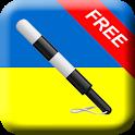 ПДД Украина 2014+.  (FREE) icon