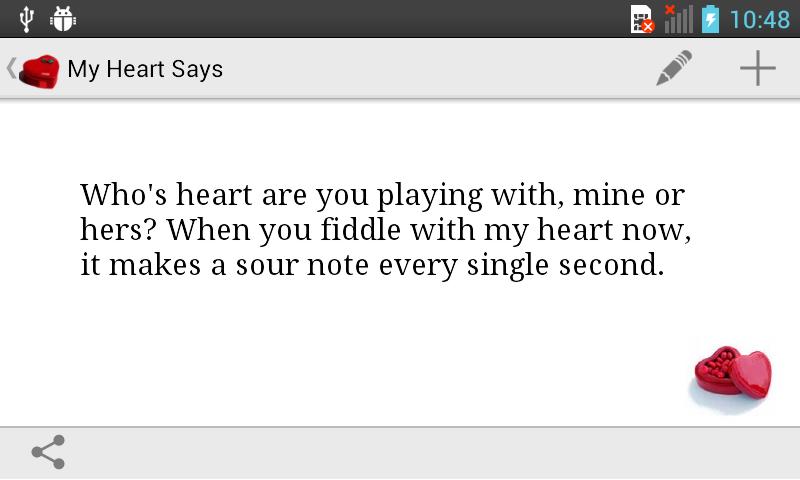 My Heart Says... - screenshot