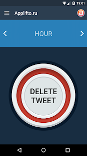 DELETE TWEETS: DLTTR- screenshot thumbnail