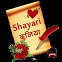 Shayari Duniya icon