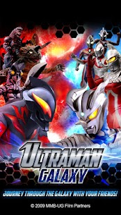 Ultraman Galaxy- screenshot thumbnail