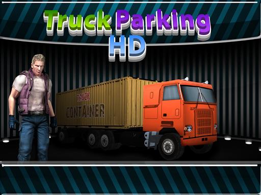 トラックの駐車HD