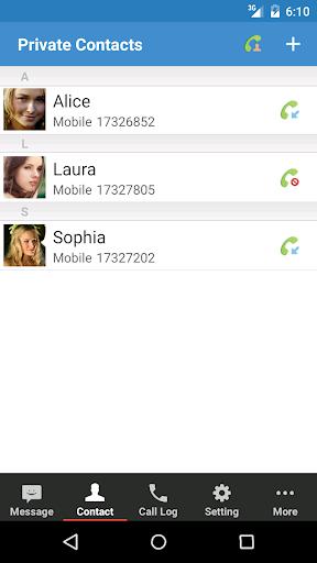 プライベートスペース プライバシー SMSと通話