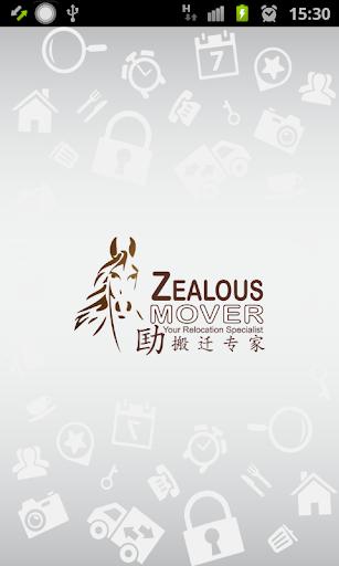 玩商業App|Zealous Mover免費|APP試玩