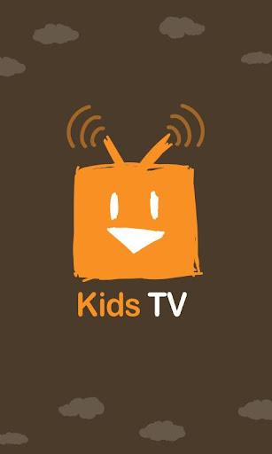 [무료 ] 키즈티비 Kids TV