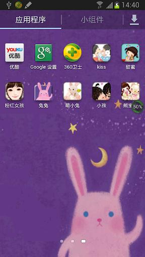 【免費個人化App】rabbit-APP點子