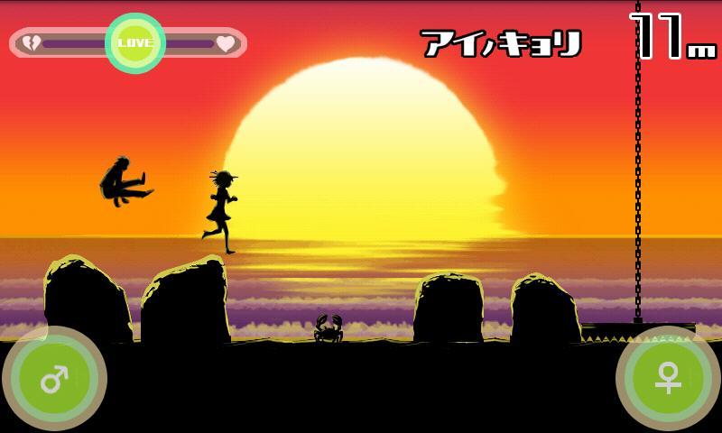 ハマベノフタリ- screenshot