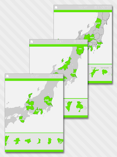 EnjoyLearning Japan Map Puzzle- screenshot thumbnail