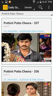Telugu Daily Serials screenshot