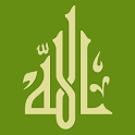 Quran Index (Pro) icon
