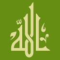 Quran Index (Pro)