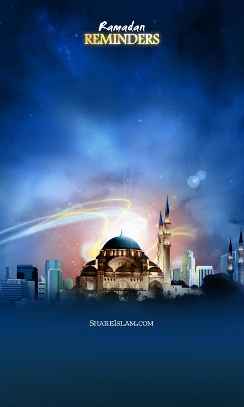 Ramadan Wallpapers- screenshot